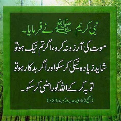 Im Muslim And Im Proud im a muslim im proud home