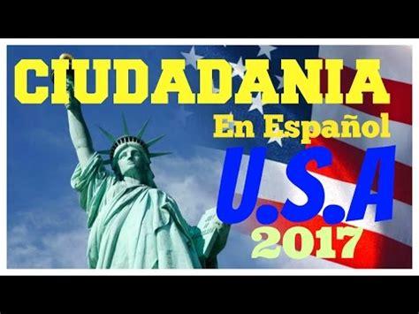 preguntas dela ciudadania americana en espanol examen de ciudadania americana 2018 ingles espa 209 ol p