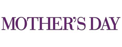 Mothers Day Logo S Day 2016 Logopedia Fandom Powered By Wikia