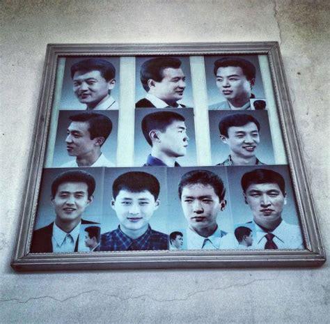 how many haircuts are allowed in north korea 16 faits choquants que vous ne connaissiez pas sur la