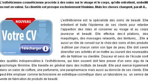 Exemple Lettre De Motivation Candidature Spontanée Esthéticienne Lettre De Motivation Estheticienne Employment Application