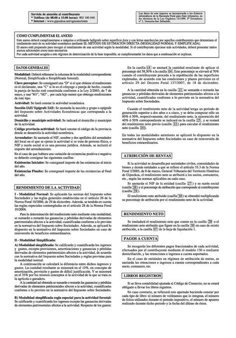 rentas del ahorro 2016 diputacin foral hacienda foral de guipuzcoa renta de 2016 renta 2016