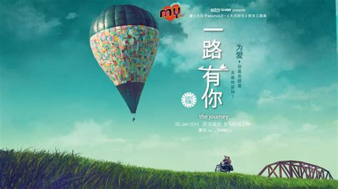 the journey film malaysia watch online top 5 malaysian movies that deserve an oscar nomination