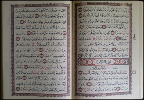 Alquran Mushaf Rosul Utsmani al quran utsmani cover rata a5 mesir jual quran murah