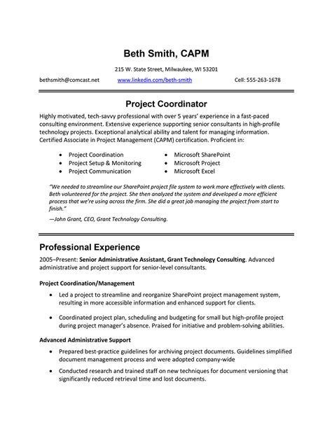 Free For All ? Resume Advice