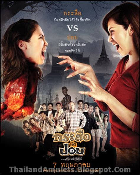 film thailand ghost thailand amulets 泰國佛牌 funny thailand ghost 泰国鬼怪 创意