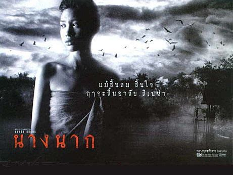 film horor thailand nang nak the role of nang nak in thai media and imagination