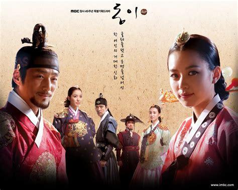 film drama korea dong yi sinopsis lengkap dong yi
