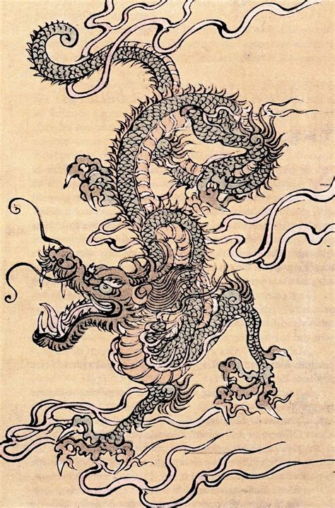 small chinese dragon tattoo designs images designs