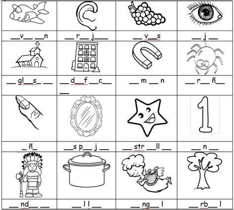 imagenes de palabras que empiecen con i palabras que empiecen por las vocales imagui