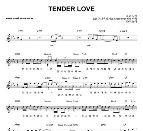 exo tender love exo tender love 악보 뮤직스코어 악보가게