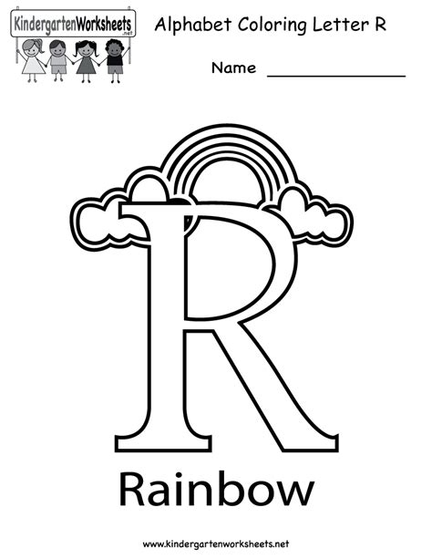 kindergarten activities with the letter r 6 best images of free printable alphabet letter r