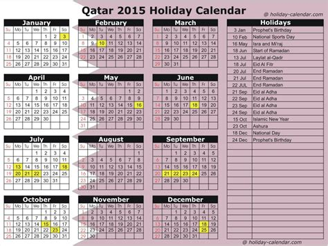 Printable Calendar 2016 Qatar | search results for 2015 calendar qatar printable