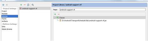 layoutinflater vs setcontentview android google maps api v2 noclassdeffounderror