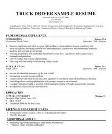 free resume sles bartenders license texas resume exle free download for apprentice plumber position expozzer