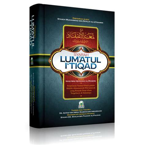 Ciri Ciri Doktrin Akidah Khawarij Dulu Dan Kini buku syarah lum atul i tiqad toko muslim title