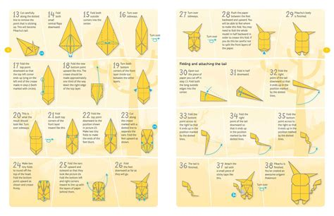 How To Make A Paper Pikachu - origami fold your own book by pikachu