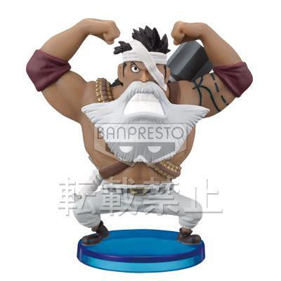 One Vol 26 world collectable figure vol 26 banpresto figurine one