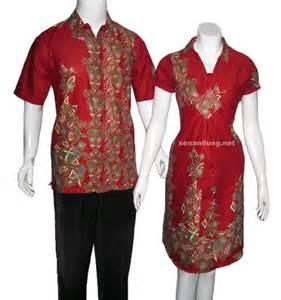 Baju batik modern seragam batik kantor batik sarimbit