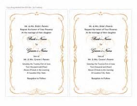 Sample screenshots of ms word 2013 wedding invitation templates are