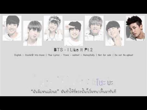 Download Mp3 Bts I Like It Pt 2   download thaisub i like it pt 2 いいね pt 2 あの場所で bts 방탄소년단