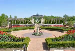 reiman gardens ames iowa