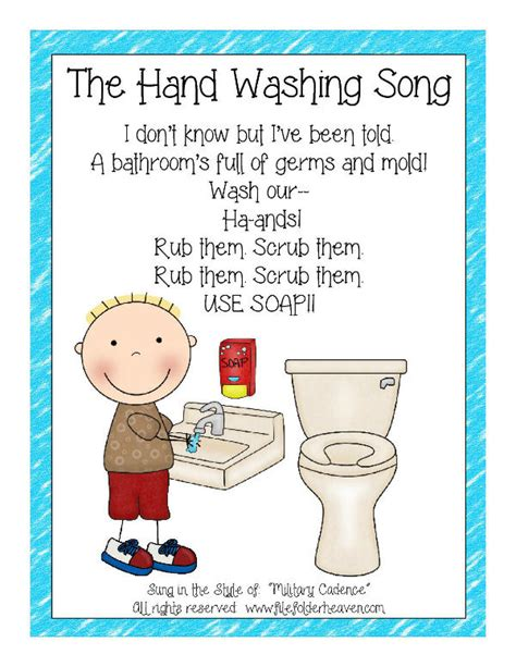 printable hand washing poster the hand washing song classroom poster it s free file