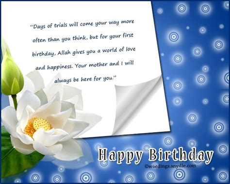 Wishing A Muslim Happy Birthday 50 Islamic Birthday And Newborn Baby Wishes Messages Quotes