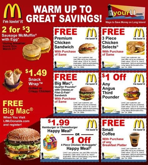printable rabbit food coupons mcdonalds printable coupons printable coupon codes