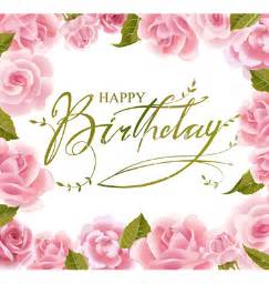 birthday card stunning collections birthday card image birthday wishes for a friend free