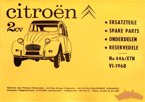 auto repair manual online 1948 citroen 2cv free book repair manuals service manual free auto repair manual for a 1948 citroen 2cv free auto repair manual for a