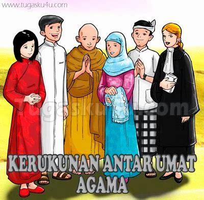 tutorial agama islam upi makalah tentang kerukunan antar umat beragama belajar