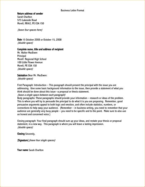 cover letter format address letter address format cover letter exle