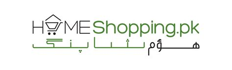 shopping home homeshopping to rebrand here s the new logo
