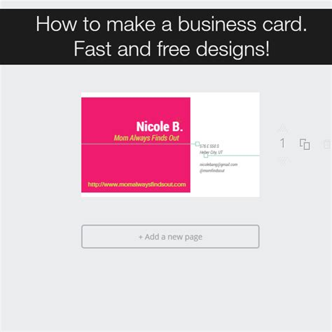 free make your own business cards to print how to make your own business cards with canva