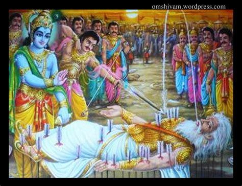 holy days of hindu calender jai guru dev page 5