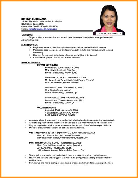 Sample Resume Format For Job Pdf by 4 Resume For Teaching Job Pdf Parts Of Resume