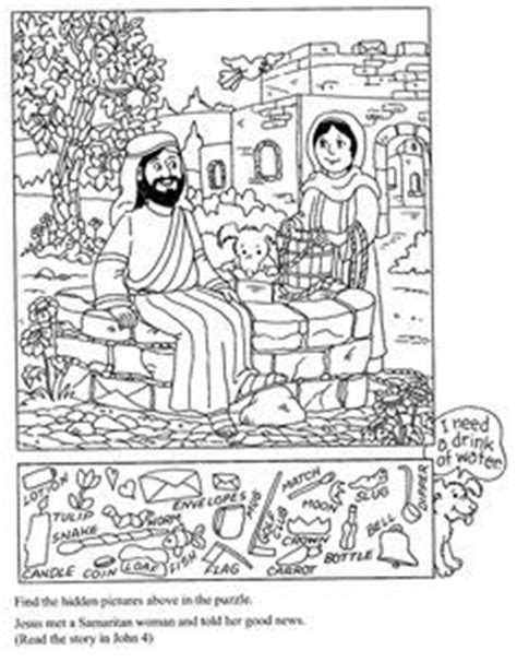 printable hidden picture mazes miracles in the bible mazes for kids and hidden pictures