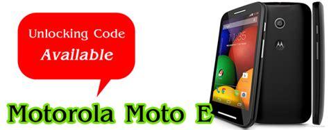 pattern unlock moto e wind motorola moto e network remote sim unlock available