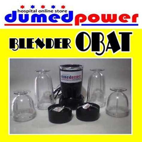 Blender Obat jual paket blender obat puyer powder blender oleh