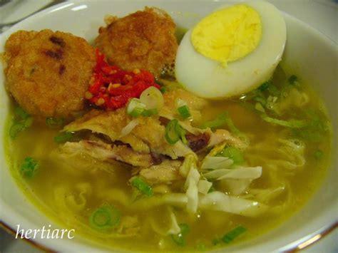 gimana cara membuat soto ayam resep soto ayam dan cara membuat 2015 laura butrague 241 o