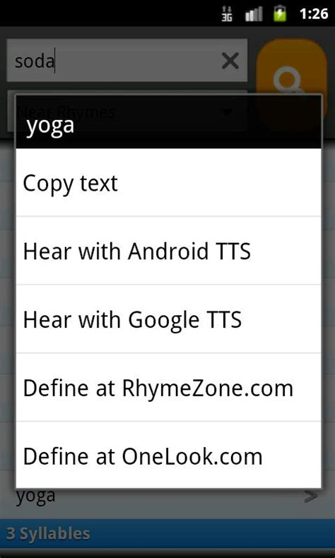 android pattern dictionary rhymezone rhyming dictionary android apps on google play