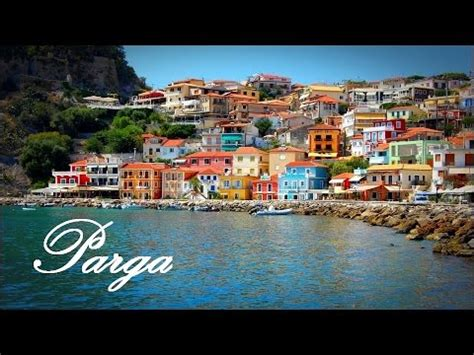 Colorful Chairs Parga Greece G 246 R 246 Gorsz 225 G Youtube