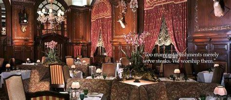 oak room boston oak room boston best steak e1359943230780 jpg