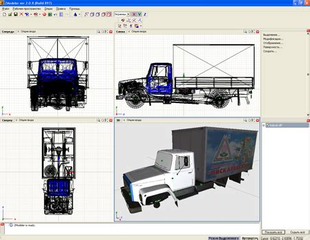 zmodeler full version download zmodeler 3 full version download boundsowingto