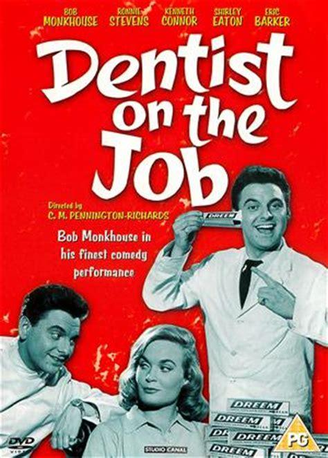 film startup job rent dentist on the job 1961 film cinemaparadiso co uk