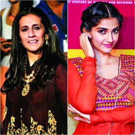 Sonam Kapoor celebrates her parents' wedding anniversary
