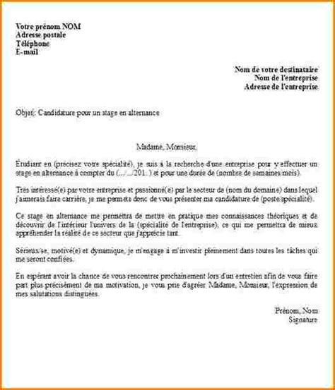 Lettre De Motivation De Master 2 9 Lettre De Motivation Master 2 Lettre De Demission