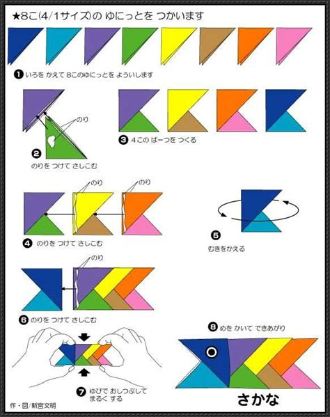 Origami Fish Tutorial - 17 best images about egyszer絮 origami 233 s m 225 s j 225 t 233 kok on