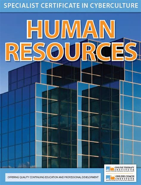 human resources online i need a job now i need a job now
